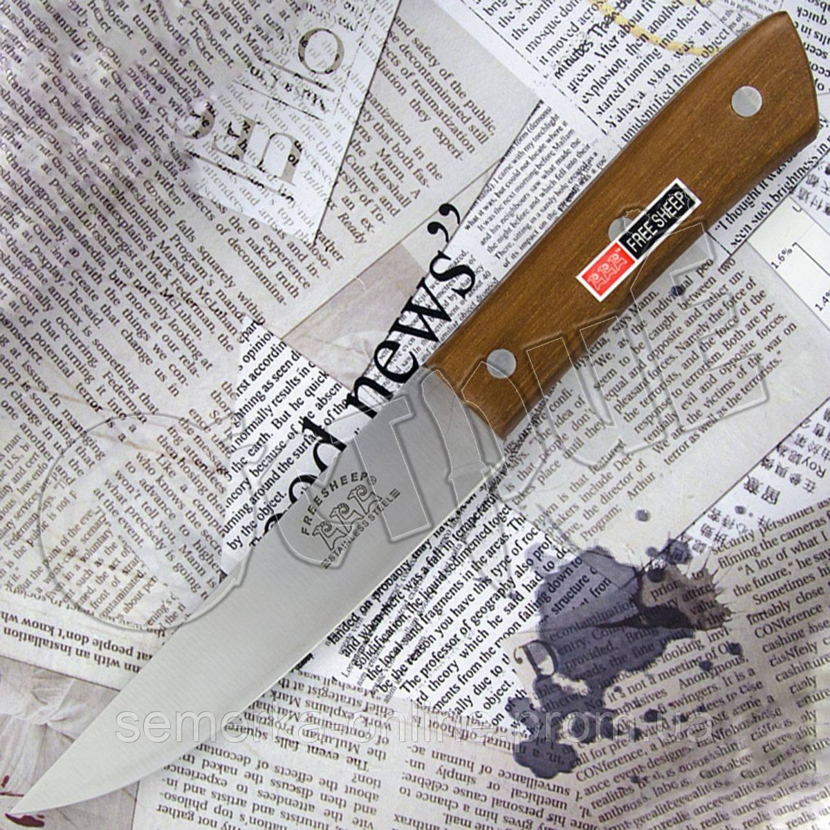Нож кухонный Freesheep ZC - 02 с деревянной рукоятью. Прочное, качественное лезвие из нержавейки