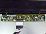 Плати від LЕD TV Saturn TV LED24HD300U поблочно, в комплекті (матриця неробоча)., фото 3