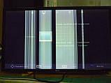Плати від LЕD TV Saturn TV LED24HD300U поблочно, в комплекті (матриця неробоча)., фото 2