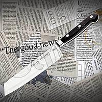 Нож кухонный Tramontina 24024/107 CENTURY поварской (моноблочный) для повседневного использования