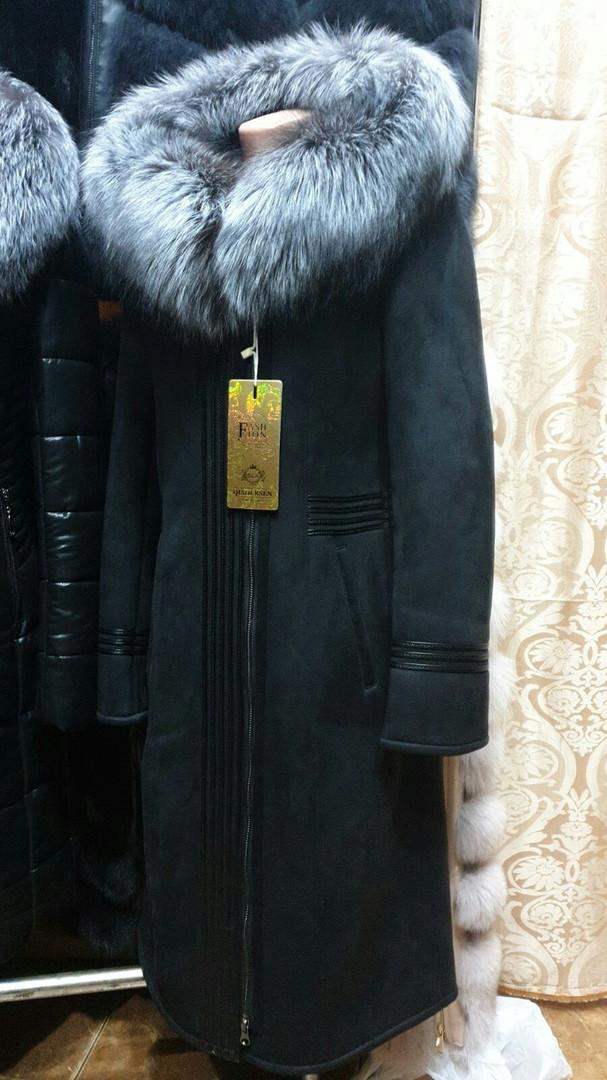 Натуральные кожаны дубленки с натуральным  мехом, фото 1