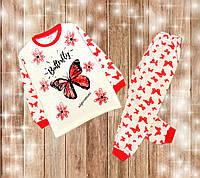 Пижама на девочку Бабочки производство Турция