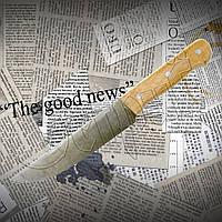 Разделочный кухонный нож Бык 7 для обвалки мяса. Материал рукояти - дерево
