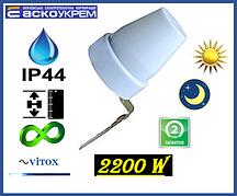 Датчик освещенности ДР-302 10А 5-50 Lx