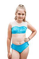 Костюм детский для pole dance Borodina Antonina 116-142 см синий (0657)