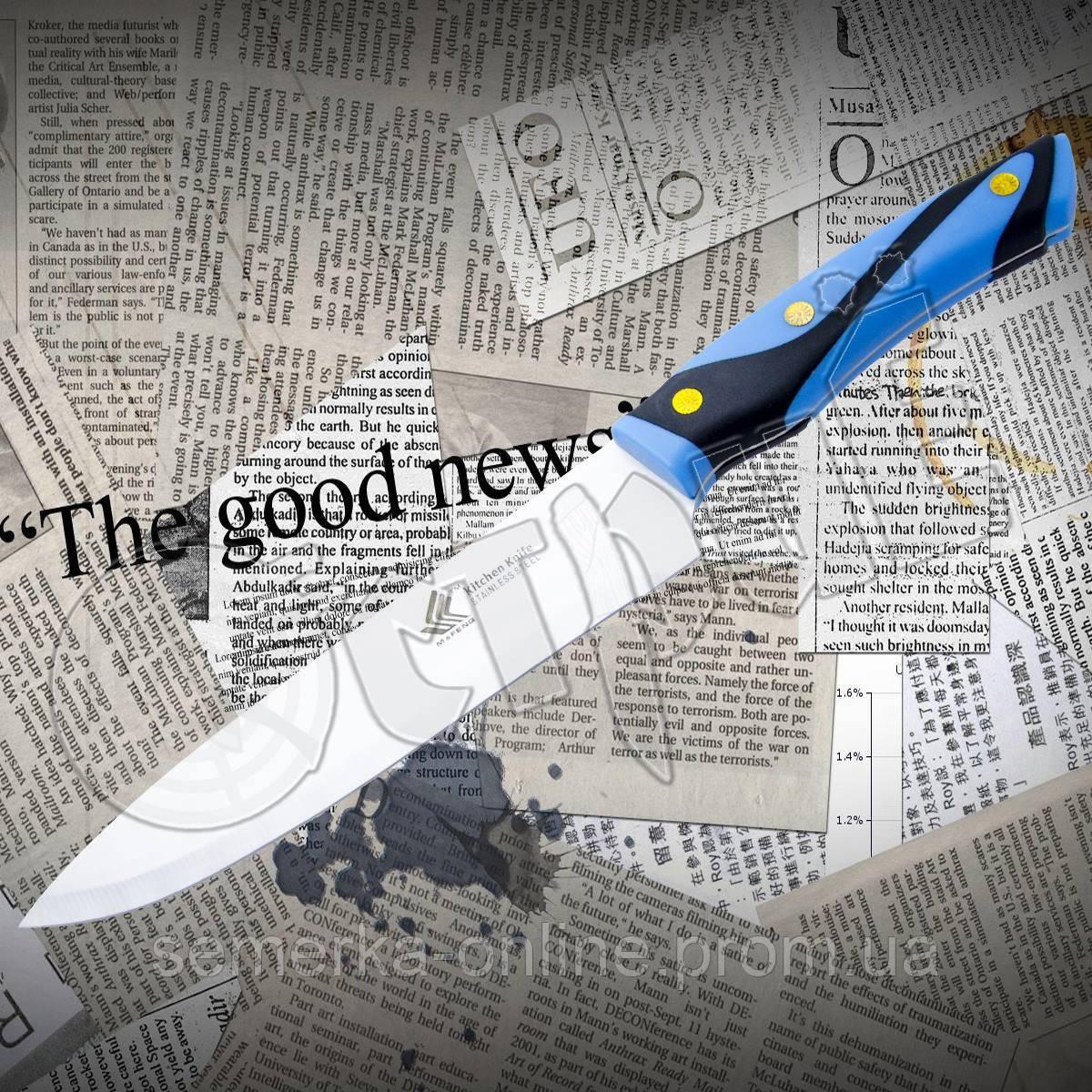 Нож поварской C - 056 - 7 с цветной пластиковой рукоятью. Остро заточенный нож для чистки и резки