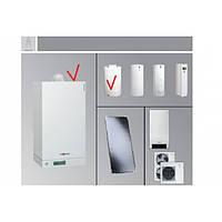 Пакетное предложение Viessmann Vitodens B1HC274 35 кВт