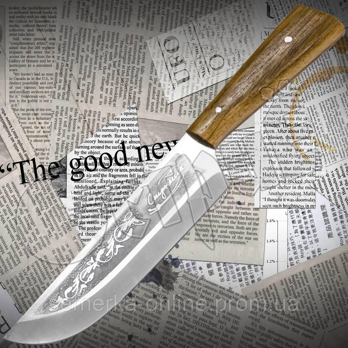 Кухонный долговечный и прочный нож Спутник №16 для обвалки мяса. Лезвие остро заточено