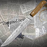 """Нож Спутник №25 """"Колосок Б"""" для хлеба с притыном. Высококачественный нож с удобной рукоятью."""