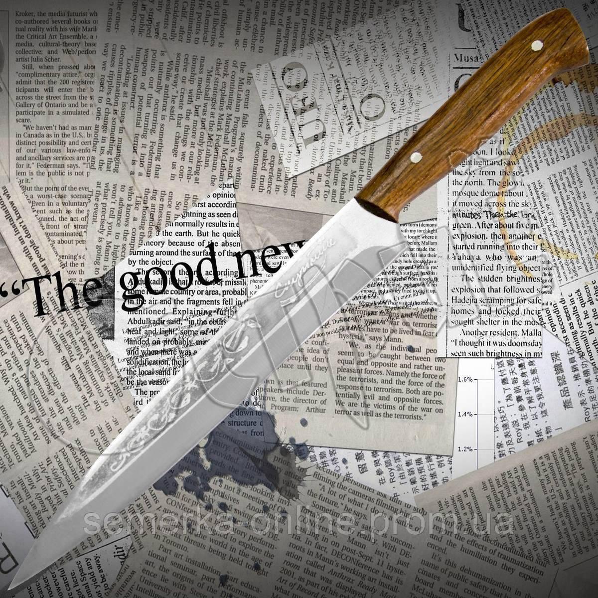 Нож Спутник №76 разделочный для обвалки мяса с длинным лезвием и тонкой рукоятью