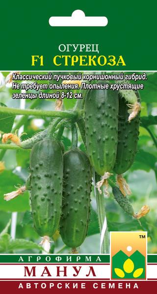 Семена  Огурец F1 Стрекоза