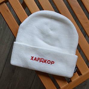Шапка в стиле ХАРДКОР зимняя / демисезонная, фото 2