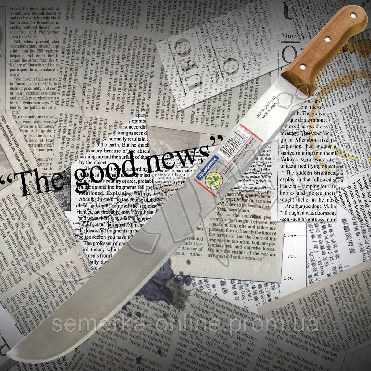 Охотничий нож для выживания мачете Tramontina 26620/018. Не является Х,О.