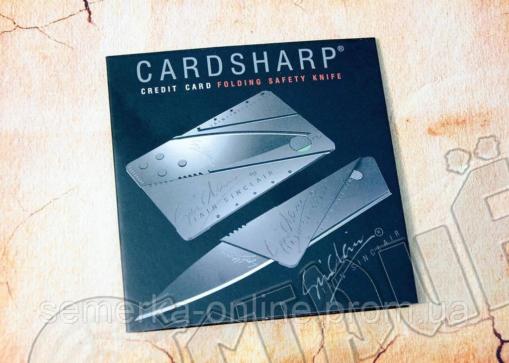 Нож - кредитная карта Card Sharp. Материал - полипропилен, клинок из нержавеющей стали. Отменное качество