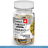 Swiss Energy ImmunoVit витамины в капсулах, фото 1