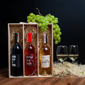 """Коробка для вина на три бутылки """"Найкраща керівниця"""", фото 2"""