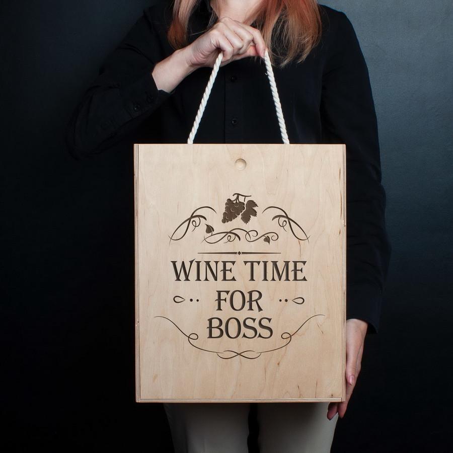 """Коробка для вина на три пляшки """"Wine time for boss"""""""