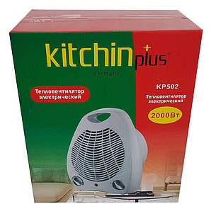 Тепловентилятор Kitchin Plus KP-502  + ПОДАРОК: Настенный Фонарик с регулятором BL-8772A, фото 2