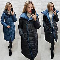 Wow!!! Двостороння куртка ковдру, арт 1006, колір чорний + синій, фото 1