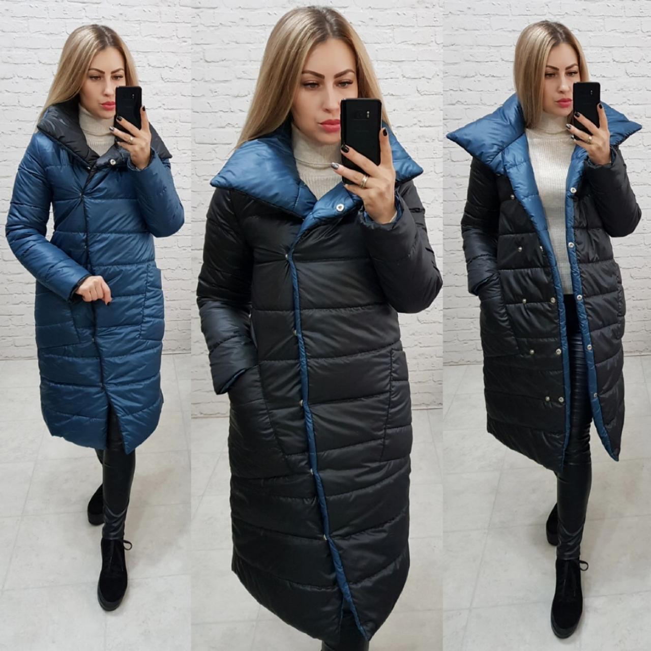 Wow!!! Двухсторонняя куртка одеяло, арт 1006, цвет чёрный + синий