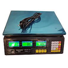 Торговые весы Nokasonic NK до 40 кг 4V *3011012173 [243] + ПОДАРОК: Настенный Фонарик с регулятором BL-8772A, фото 3