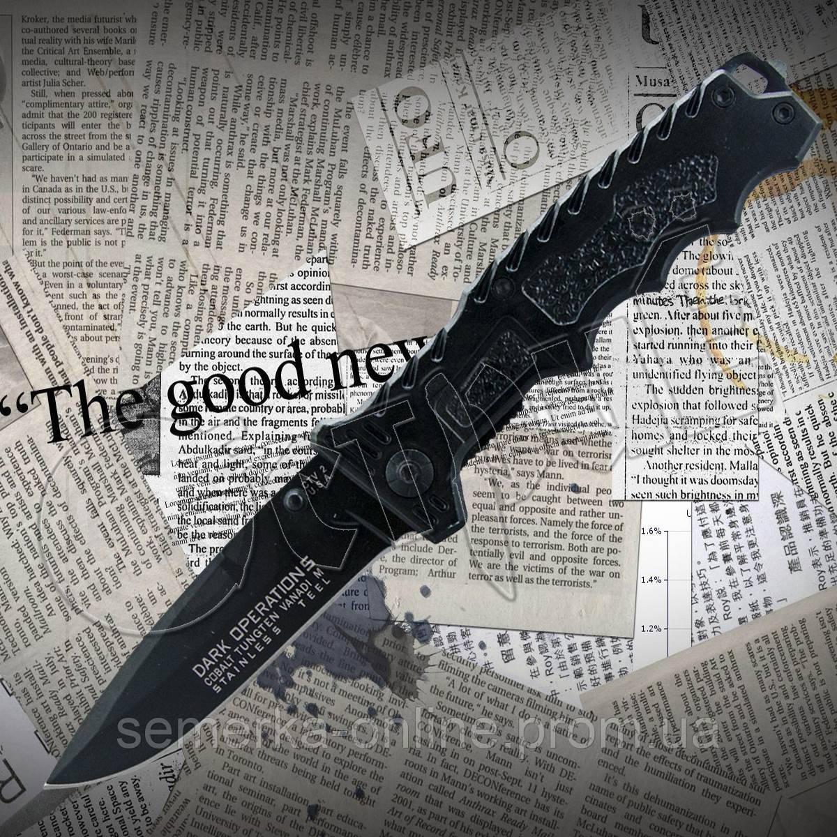 Нож складной №605 из нержавеющей стали. Эргономичная рукоять. Цвет - черный. Отменное качество
