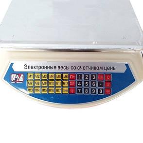 Торговые Весы Promotec PM-5052 со стойкой 6V *3011012178 [243] + ПОДАРОК: Настенный Фонарик с регулятором, фото 2