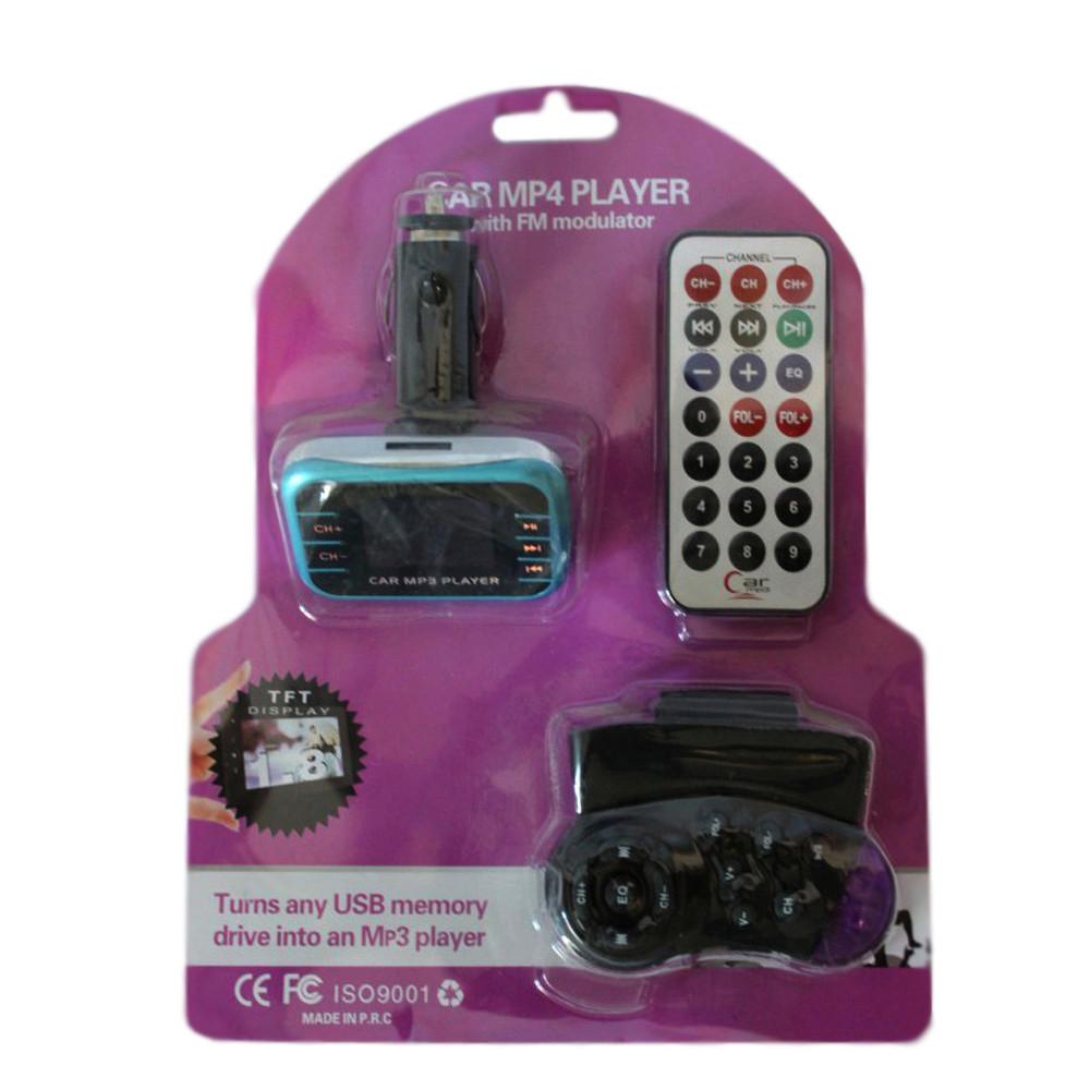 Автомобильный FM модулятор BMLC 2-ST