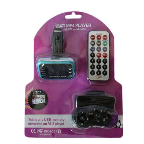 Автомобильный FM модулятор BMLC 2-ST, фото 2