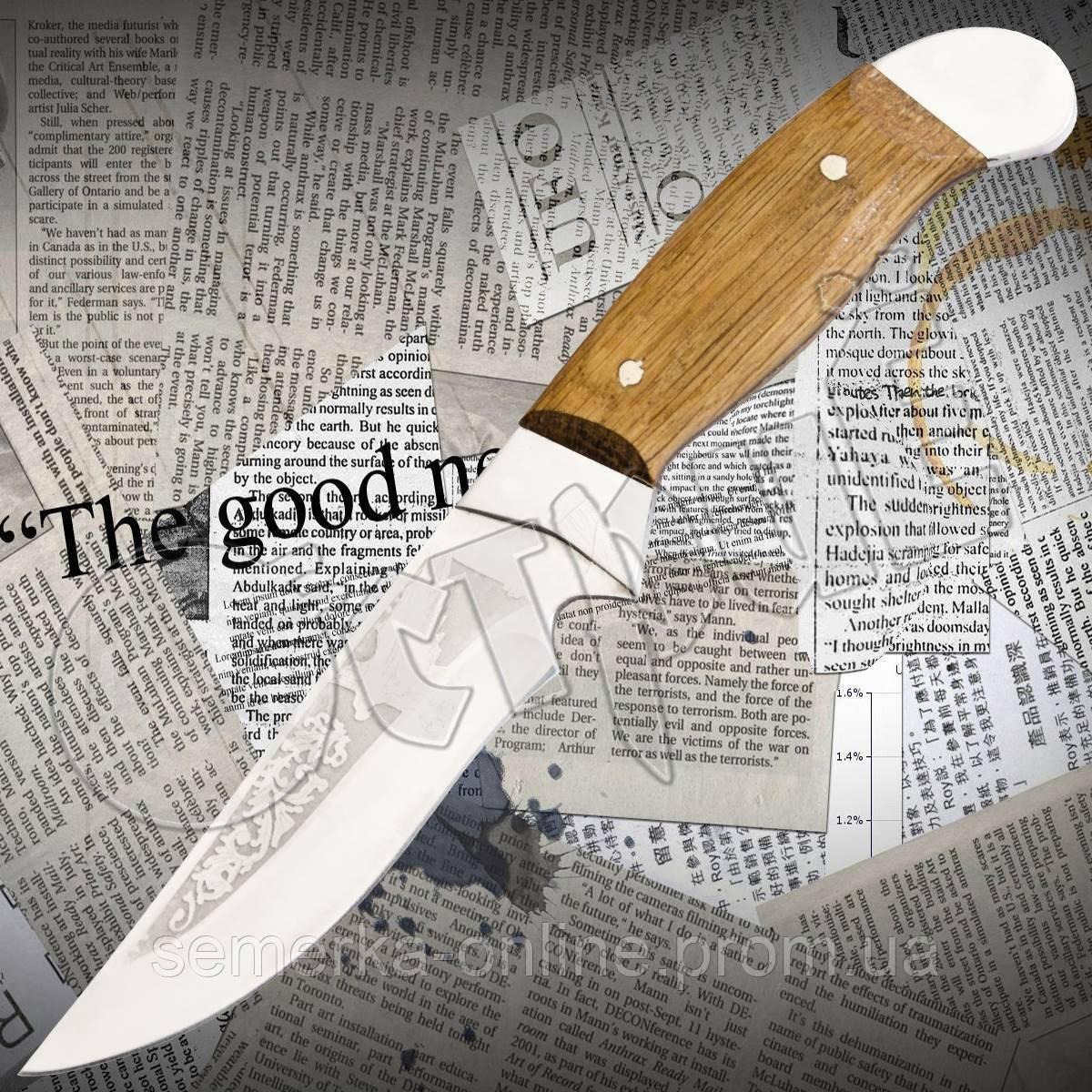 Нож туристический Спутник Модель 12 без чехла. Надежная прочная рукоять из дуба. Отменное качество