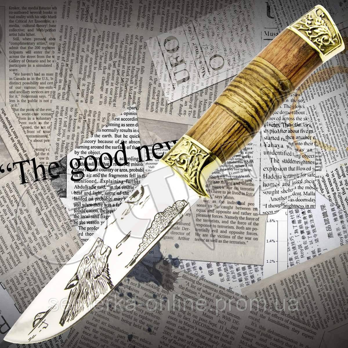 """Нож охотничий FB 1138 """"Волк"""" с гравировкой на клинке. Надежная деревянная рукоять. Лезвие остро заточено"""
