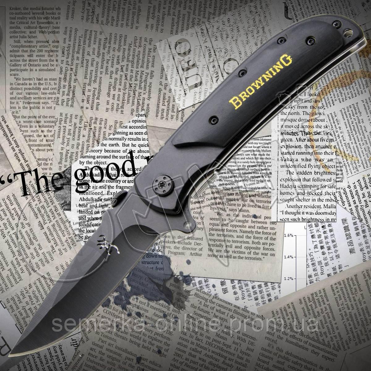 Нож складной Browning 338 с удобной рукоятью. Отличная сборка. Остро заточенный нож.