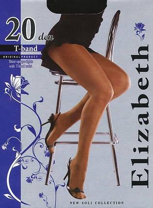 Колготки Elizabeth 20 den t-band Nero р.4 (00115) | 5 шт., фото 2