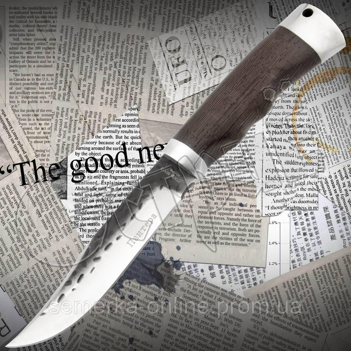 Нож туристический Boda F 935 Пантера с имитацией ковки. Рукоять с отверстием под темляк. Тканевый чехол