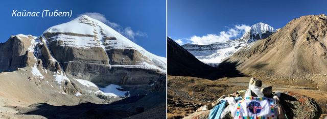 Кайлас (Тибет)