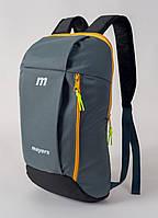 Детский городской спортивный рюкзак MAYERS 10L, унисекс, серый с желтой молнией