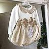 """Нарядное платье для девочки """"Evelinka"""", от 6 до 18 месяцев"""