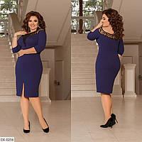 Нарядное женское приталенное платье батал, размеры 48-50, 52-54, 56-58
