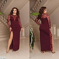 Вечернее платье DE-0262
