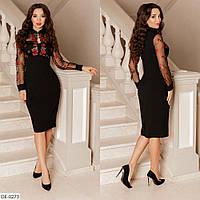 Приталенное вечернее платье с цветочной аппликацией, размеры 42-44, 44-46