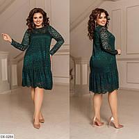 Гипюровое платье-двойка с длинным рукавом, размеры 48-50, 52-54, 56-58, цвет зеленый, черный, марсала.