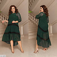 Платье-двойка свободного кроя с хвостом размеры 48-50, 52-54, 56-58