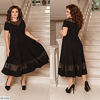Классическое расклешенное черное платье, декорированное кружевом, размеры 48-50,52-54,56-58