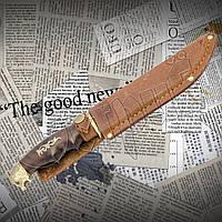 """Мощный массивный туристический эксклюзивный нож Спутник """"Медведь"""" Б"""