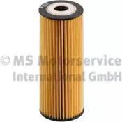Масляный фильтр 50013227 KOLBENSCHMIDT