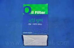 Масляный фильтр PBA-009 PARTS-MALL