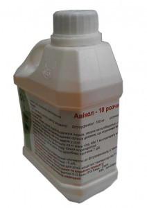 Авикол 10% (флорфеникол – 100 мг) 10 мл ветеринарный антибиотик для птицы широкого спектра действия.