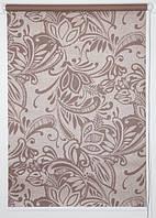 Готовые рулонные шторы ткань Софи Коричневый