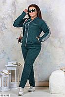 """Спортивный костюм женский 698 (50-52, 54-56, 58-60) """"ALIKA"""" недорого от прямого поставщика"""