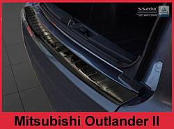 Захисна накладка на задній бампер Peugeot 4007/Citroën C-Crosser/Mitsubishi Outlander 2